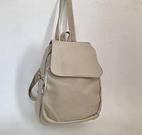 Сумка-рюкзак молодежная женская бежевого цвета Pretty woman Одесса 7 км