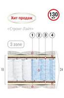 Матрас Велам СТРОНГ-ЛАЙТ 160х200