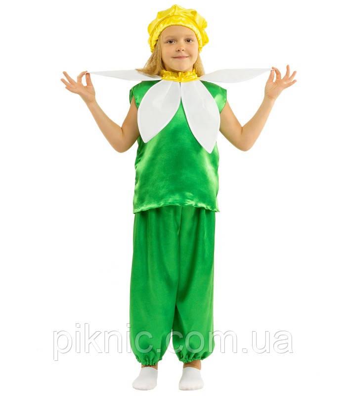 Костюм Нарцисс для мальчика 4,5,6,7,8,9 лет. Детский карнавальный костюм на праздник Весны