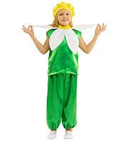Костюм Нарцисс для мальчика 4,5,6,7,8,9 лет. Детский карнавальный костюм 341