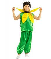 Костюм Подсолнух для мальчика 4,5,6,7,8,9 лет. Детский карнавальный костюм. Соняшник 341