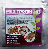 Биоинсектицид Мезитропин ґрунтової 10 гр
