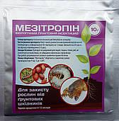 Биоинсектицид Мезитропин грунтовой 10 гр