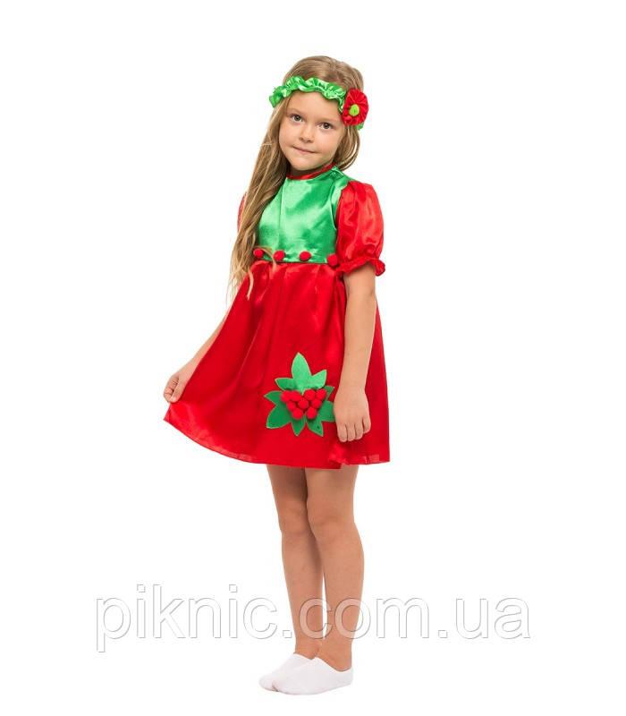 Детский костюм Калина для девочки 4-9 лет. Карнавальное платье на праздник Осени 340