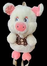 Рюкзак хрюшка 40 см детский плюшевый рюкзак в виде свинки