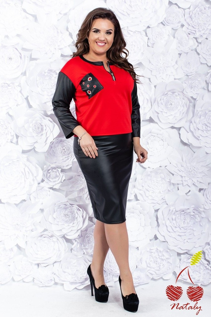60b777385fc Костюм женский юбка и кофта супер батал в расцветках 26543  Интернет ...