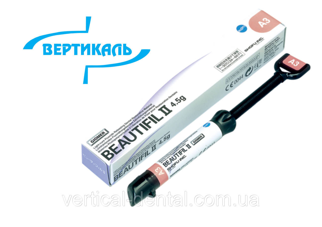 Beautifil II дод. шприц 4.5 м
