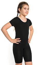 Детский гимнастический купальник с ШОРТАМИ (6-11 лет, рост 116-146см) трикотажный ЧЕРНЫЙ С КОРОТКИМ РУКАВОМ