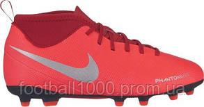 b51bc7f8 Оригинал Детские футбольные бутсы Nike Phantom Vision Club DF FG Junior  AO3288-600