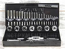Набор плашек и метчиков Sigma 1643191 (32 предмета)