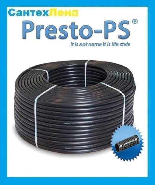 Многолетняя капельная трубка Presto-PS с капельницами через 25 см, (длина 400 м) 2л./час