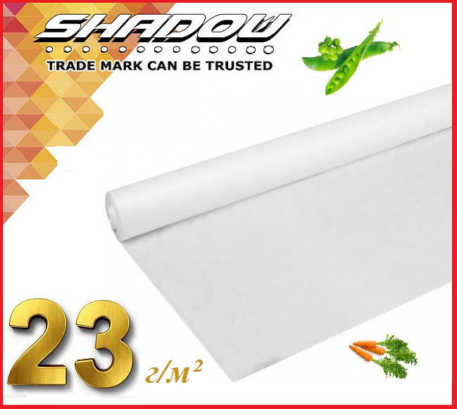 "Белое 4% агроволокно 23 г/м² (9.5 х 50 м.) ТМ ""Shadow"" (Чехия)"