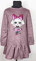 Модное стильное Платье для девочки с Лол 122-140 фрез