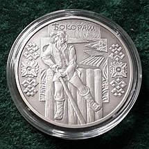 Бокораш Срібна монета 10 гривень срібло 31,1 грам, фото 3