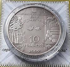 Бокораш Срібна монета 10 гривень срібло 31,1 грам, фото 2
