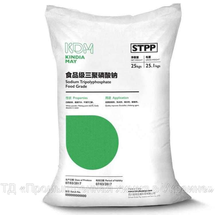 Натрий триполифосфат пищевой