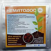 Биоинсектицид Нематодос 10 гр