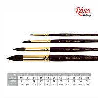 Пензлик ROSA Gallery білка кругла 2080, № 0, коротка ручка (4220800)