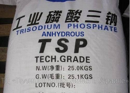 Натрий фосфорноватистокислый