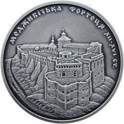 Меджибізька фортеця Срібна монета 10 гривень  срібло 31,1 грам, фото 2