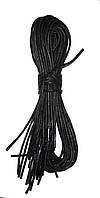 Шнурки Чорний просочені круглі 70см