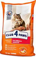 Клуб 4 Лапы сухой корм для кошек и котов с эффектом выведения шерсти 14 КГ