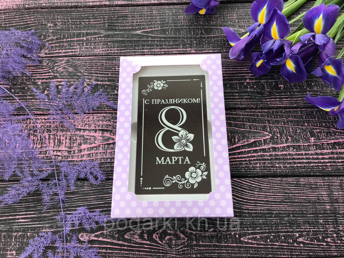 Шоколадная открытка на 8 марта в подарочной коробке