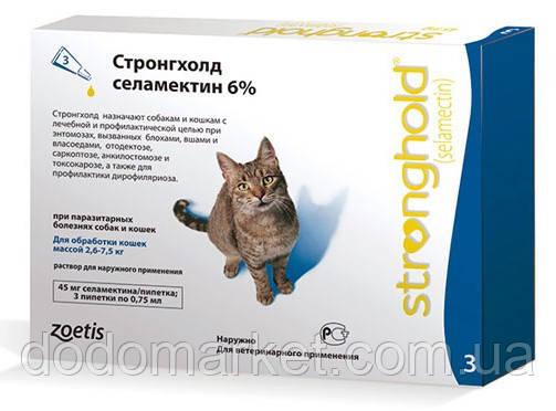 Стронгхолд (Stronghold) 6% капли для кошек 0,75 мл х 3 пипетки