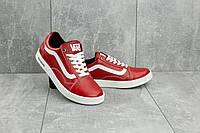 Женские кожаные кеды Vans old skool красные