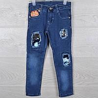 600c43e6e34a3 Школьная форма 2017-2018 года оптом в категории брюки и джинсы для ...