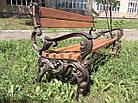 Лавка садово-парковая чугунная со спинкой №1, фото 2