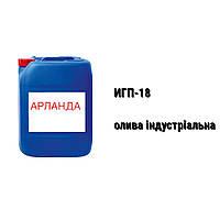 ИГП-18 олива індустріальна гідравлічна 20 л