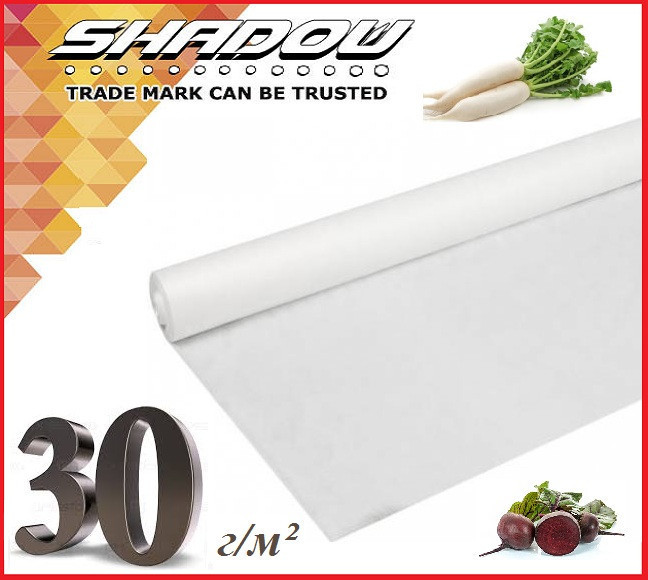 "Белое 4% агроволокно 30 г/м² (6.4 х 100 м.) ТМ ""Shadow"" (Чехия)"
