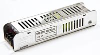 Блок питания MS-150-12, 12V 12.5А 150W для светодиодной ленты