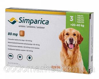 Simparica 80 мг ОРИГИНАЛ Симпарика таблетки от блох и клещей для собак весом от 20 до 40 кг (3 шт)