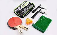 Набор для настольного тенниса 2 ракетки, 3 мяча, сетка с креплением с чехлом DUNLOP 679212