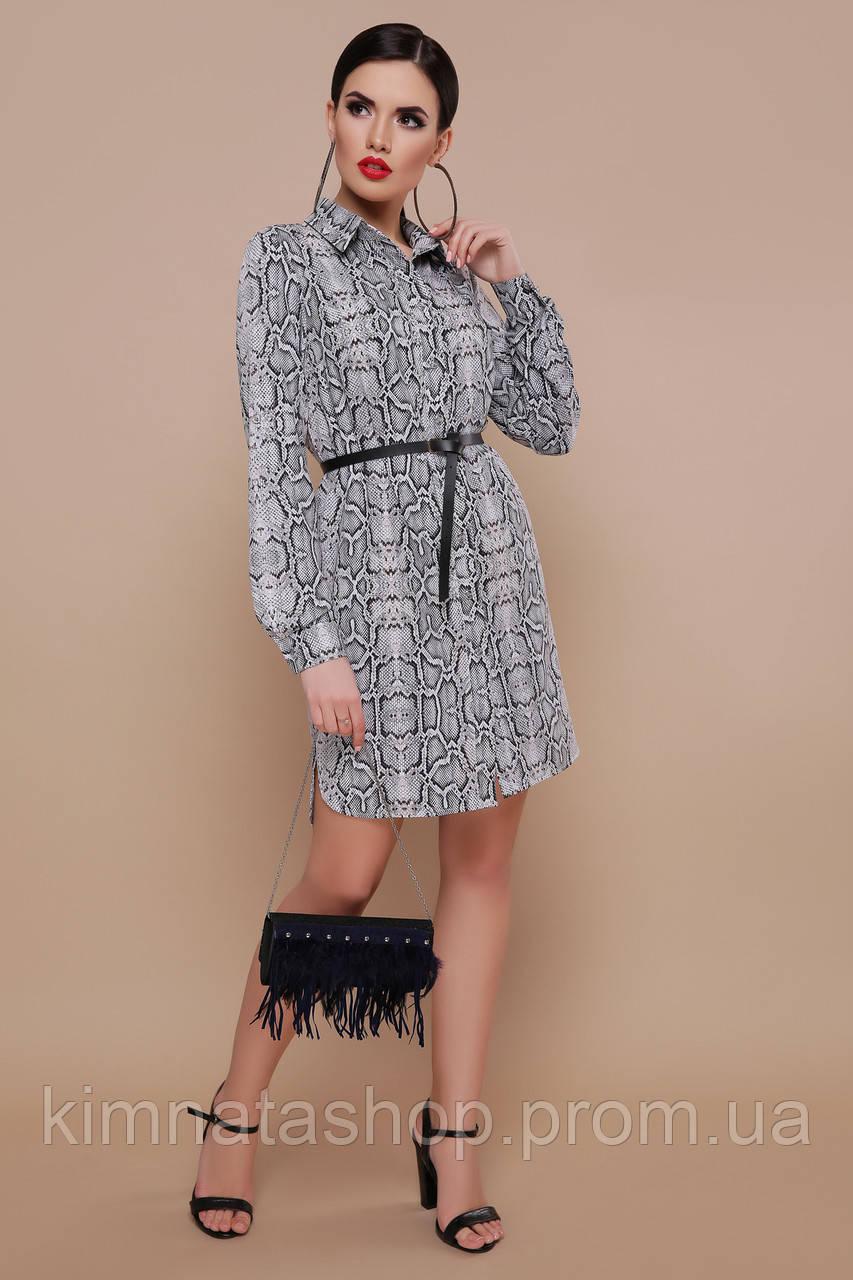 bbccf6320b0 Платье-рубашка Avrora Питон — в Категории