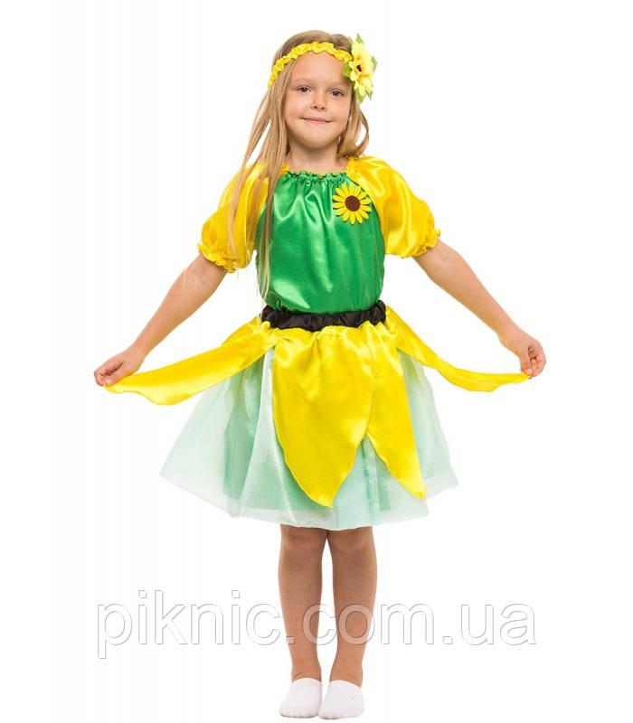 Костюм Полсолнух для девочки 4-9 лет. Детский карнавальный костюм на праздник Весны. Соняшник