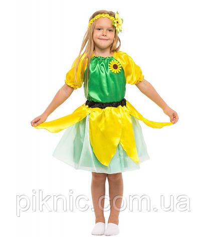 Костюм Полсолнух для девочки 4-9 лет. Детский карнавальный костюм на праздник Весны. Соняшник, фото 2