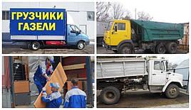 Вывоз строительного мусора, демонтаж в городе Ровно  и Ровенской области