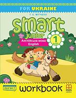 Smart Junior for UKRAINE 1 Workbook