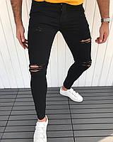 ea55ceef71d Узкие черные джинсы в Украине. Сравнить цены