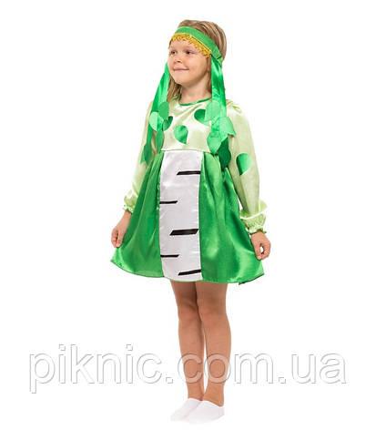 Костюм Березка для девочки 4-8 лет. Детский карнавальный костюм платье Береза 341, фото 2