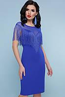 Платье Sheron с сеткой