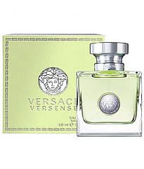 Женская туалетная вода Versace Versense 100 ml,Версаче Версенс 100 мл, Реплика супер качество