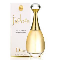 Женская туалетная вода Christian Dior J'adore 100 ml, Кристиан Диор Жадор 100 мл, Реплика супер качество