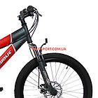 Подростковый велосипед Azimut Tornado 24 D серо-красный, фото 5