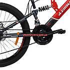 Подростковый велосипед Azimut Tornado 24 D серо-красный, фото 8