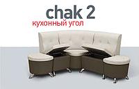 Кухонный уголок Чак 2, фото 1