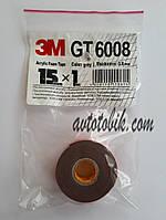 Двусторонний скотч ЗМ GT 6008 15mmx1m (0,8mm)